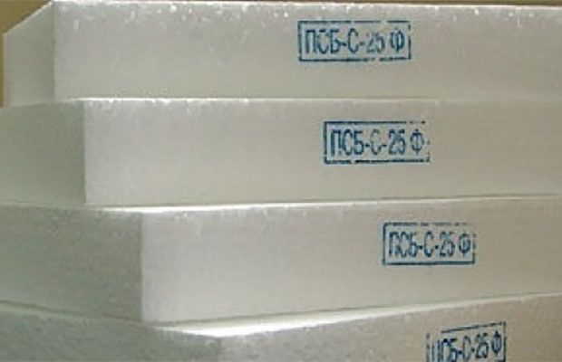 Маркировка ПСБ-С означает, что плита произведена с добавлением замедлителя горения (антипирена)