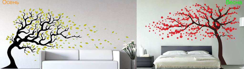 Рисунки на стене для осеннего и весеннего настроения