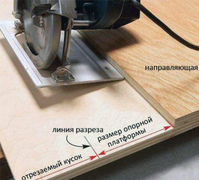 Для ровного реза кромки фанеры лучше всего подходит дисковая пила совместно с направляющей