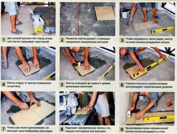Монтаж плитки на пол