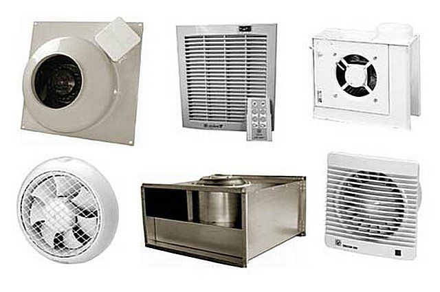 Разные типы вентиляторов для домашних котельных
