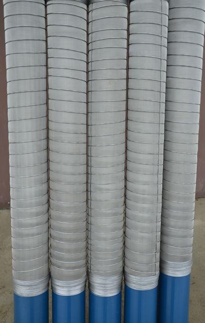 Трубы с установленным сетчатым фильтром