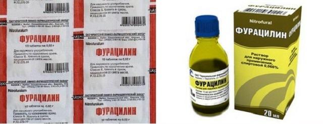 Фурацилин поступает в продажу в виде таблеток и раствора.