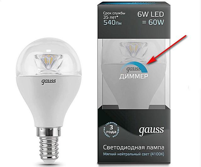 Не все светодиодные лампы способны работать в схеме с плавной регулировкой светового потока от нуля до номинала. Эта возможность должна быть особо указана на упаковке изделия.