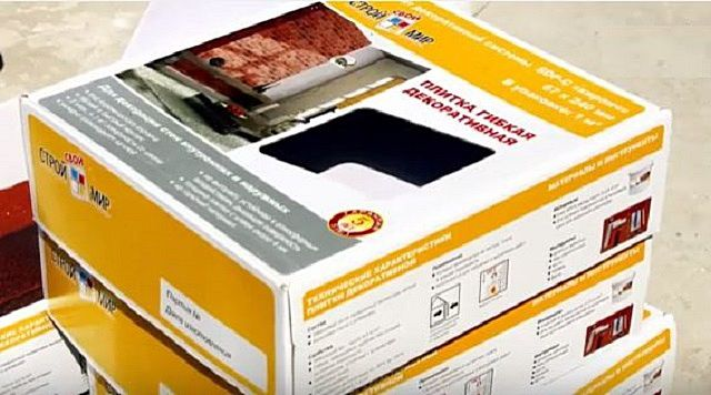 Заводская упаковка «гибкого кирпича»