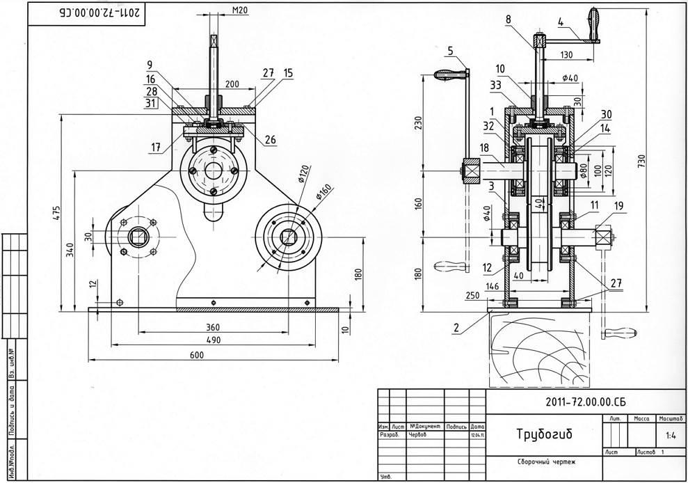 Изготовление гидравлического трубогиба
