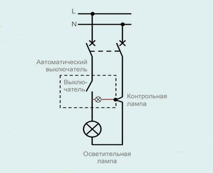 Схема выключателя с индикатором