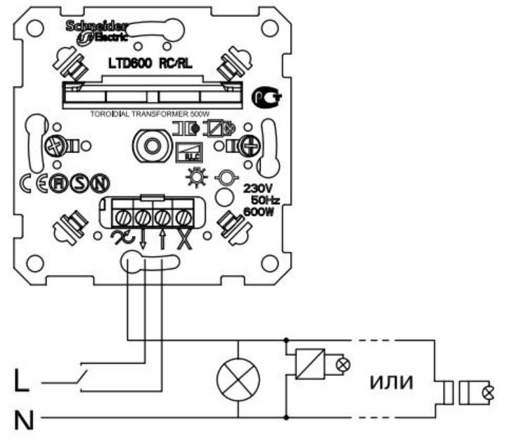 схема проходного диммера куда подключать провода