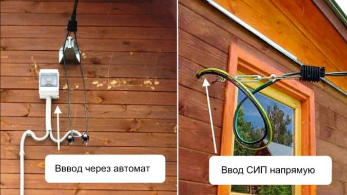 как провести электричество в деревянный дом