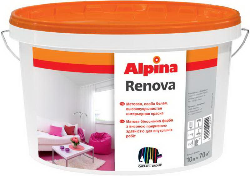 Супербелая краска для стен и потолков Alpina Renova