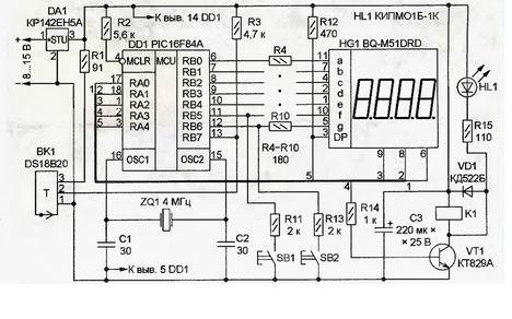 Схема на терморегулятора на базе микроконтроллера