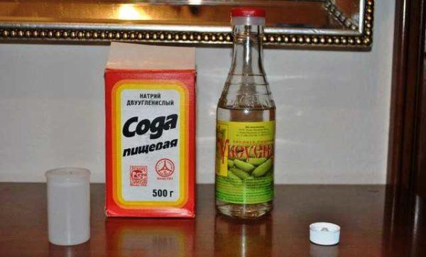 Сода и уксус - можно попробовать