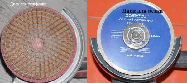 Это диски на болгарку: для резки и шлифовки