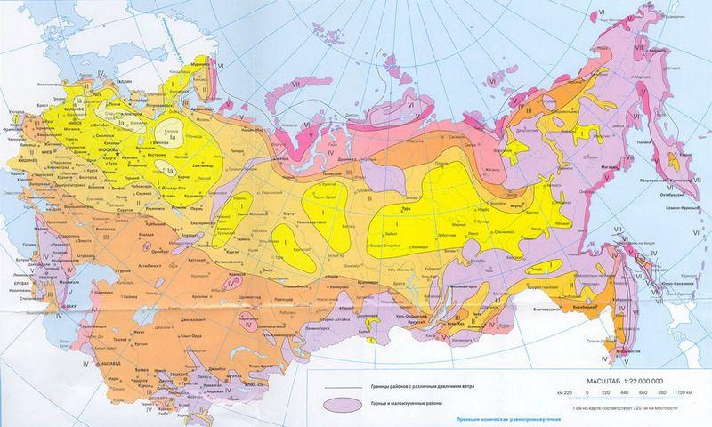 Распределение территории РФ на зоны по уровню ветрового давления