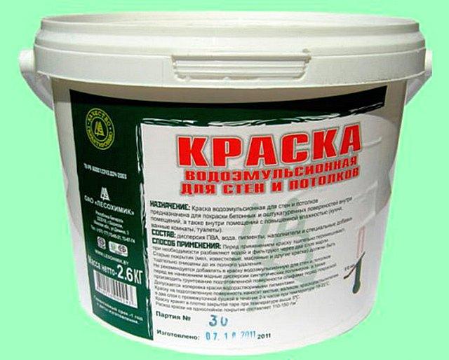 Один из самых доступных по цене вариантов – краска на поливинилацетатной основе