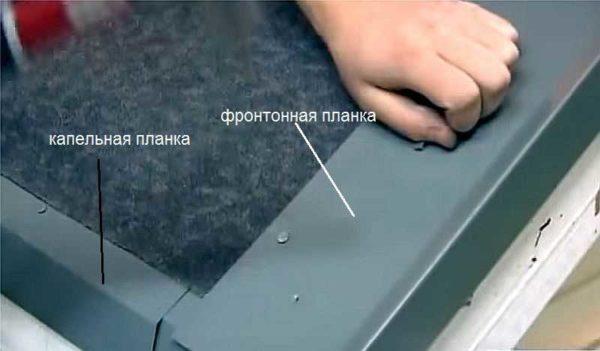 Монтаж фронтонной планки