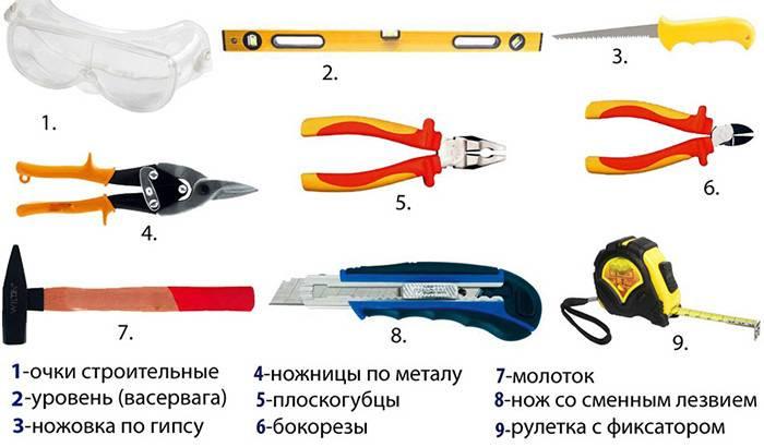 Инструменты для каркаса