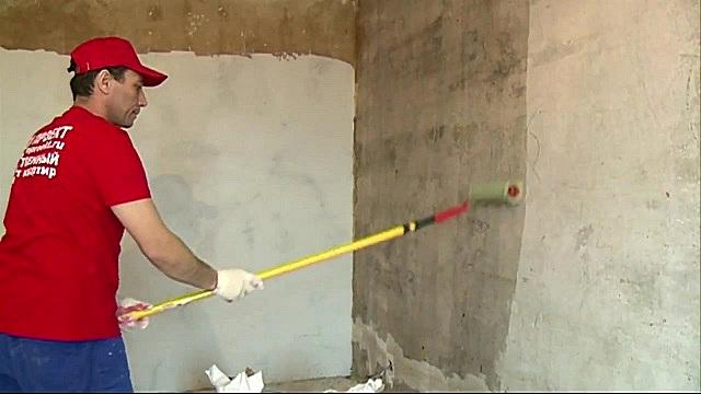 Качественное грунтование стен – залог долговечности будущей отделки