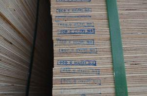 Пример маркировки фанерных листов