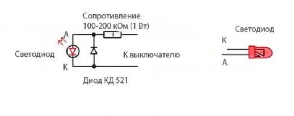 Электросхема на светодиоде