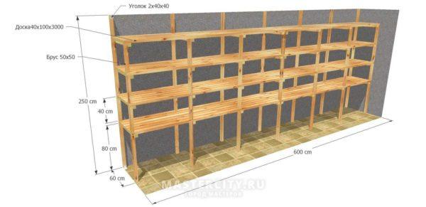 Деревянный стеллаж в гараж - чертеж с размерами