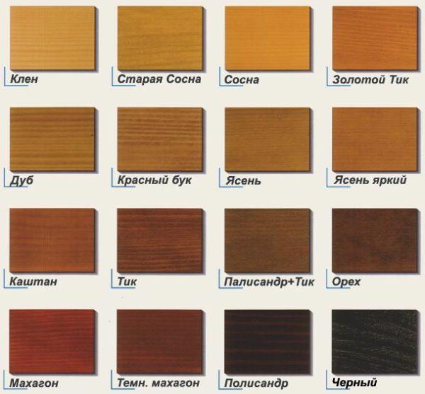 Тонированная древесина.